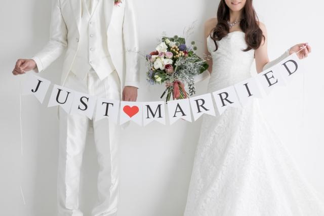 日本人の配偶者等のイメージ画像